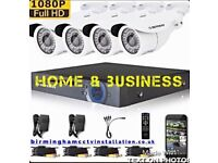 CCTV HOME OR BUSINESS HD 1080p