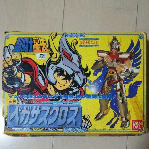 Saint Seiya Pegasus Bandai V1 Vintage