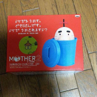 BANPRESTO EARTHBOUND MOTHER 2 Mr. Saturn Plush Doll with Trush Box for sale  Shipping to Canada