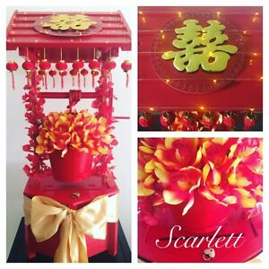 Forever Wishing Well - Scarlett Westmead Parramatta Area Preview