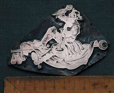 TROMPETER MITTELALTER Galvano Druckstock Kupferklischee Druckplatte Eichenberg