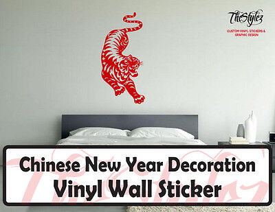 Chinese New Year Home Decoration (Chinese New Year Decoration (Tiger) Vinyl Wall)