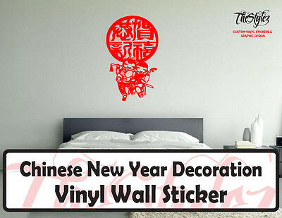 Chinese New Year Home Decoration (Chinese New Year Decoration Vinyl Wall)