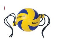 Mikasa MVA300ATTR Volleyball Training