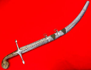 18th-19th C. Turkish Silver Wootz Damascus Shamshir sword