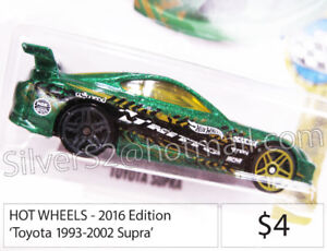 - =  HOT WHEELS 'Toyota 1993-2002 SUPRA' (a80, jza80)= -