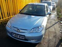 Cheap Hybrid Honda Civic 1.3 IMA Immaculate inside leather interior
