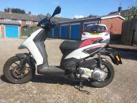 2014 sr 125 motard for sale , not aprilia piaggio Honda Yamaha