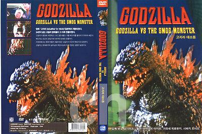 GODZILLA vs HEDORAH, Godzilla vs The Smog Monster (1971)DVD NEW