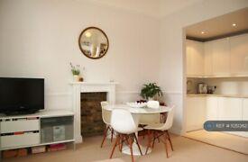 1 bedroom flat in Bassett Road, London, W10 (1 bed) (#1051362)