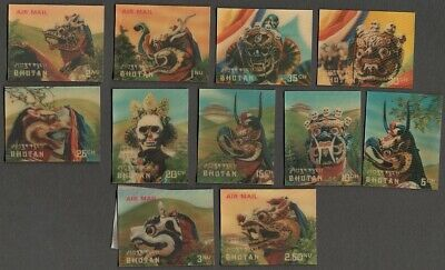 AOP Bhutan #220-220K 1976 Ceremonial Masks complete set of 11 3D