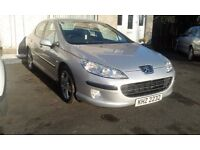 Peugeot 4007 for sale. 4 new tyres, new battery, central locking .