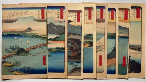 Hiroshige Utagawa Ukiyo-e Eight Views of Omi Woodblock Print Book Japanese Japan
