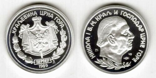 MONTENEGRO 1989 STERLING SILVER PROOF 1 PERPER IN ORIGINAL CASE WITH COA