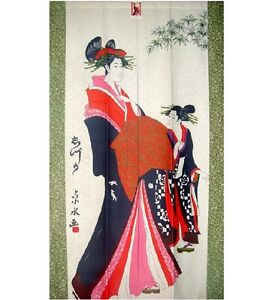 Japanese Noren (Curtains) - Geisha Music Door Curtain D3025