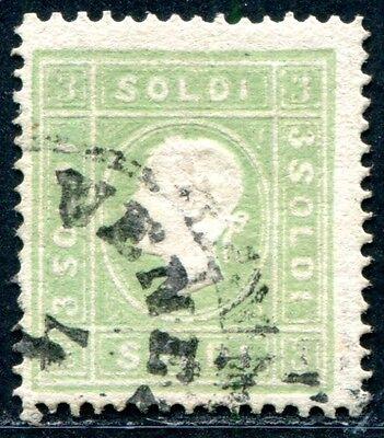 ÖSTERREICH L+V 1858 8a gelbgrün gestempelt BEFUND FERCHENBAUER (A8872