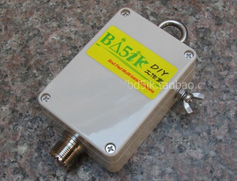 2020 Balun 1:49 - 49:1 For 5-35MHZ End Fed Half-Wave EFHW antenna 100W HAM