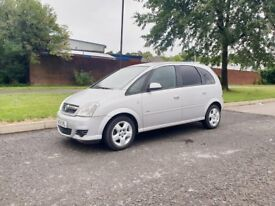 Vauxhall Meriva 1.3 CDTi Breeze 5dr