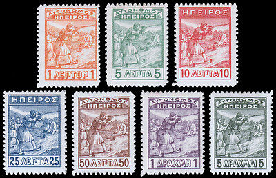 Epirus Scott 5 10  12  1914  Mint H F Vf  Cv  22 90