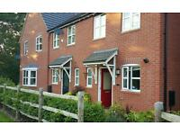 Double bedroom available in Ibstock. Student/professional. £395/m inclusive.