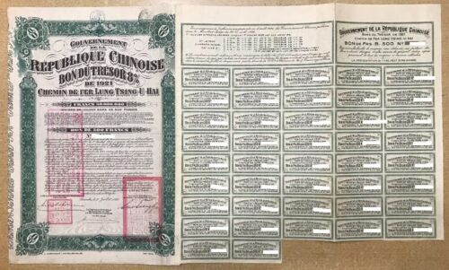 China 1921 Lung Tsing U Hai Railway Bond 8% Uncancelled