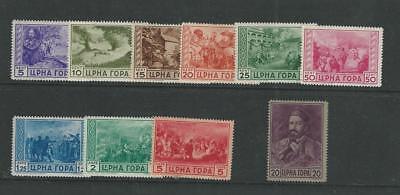 Montenegro  Postage Stamp   2N33 2N42 Mint Hinged  1943 Italian Occupation