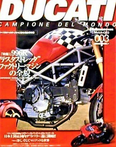 DUCATI #003 Campione Del Mondo Fan Guide Book 4873667062