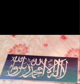 Shahadah islamic canvas/frame