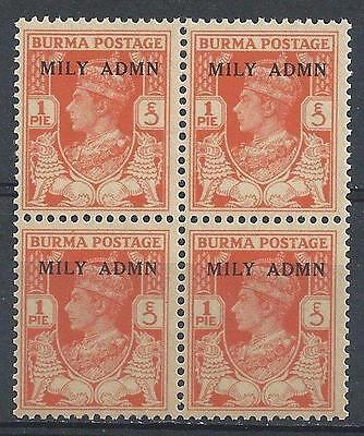 Burma 1945 Sc# 35 King George  block 4 MNH
