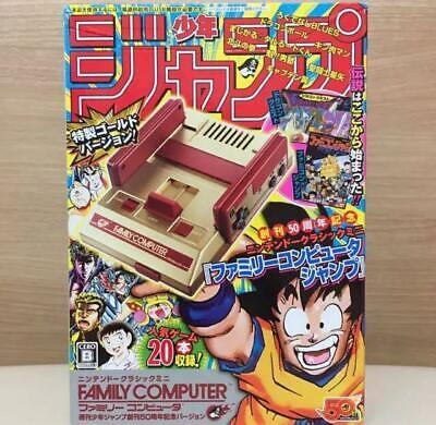 Nintendo Classico Mini Famiglia Computer Jump Gold 50th Aniversary Ver. Da Japan