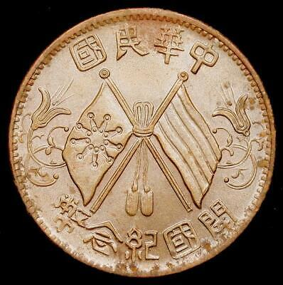 1912 CHINA 10C TEN CASH COPPER COIN~~ UNCIRCULATED