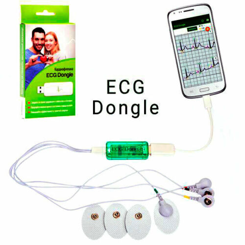 ECG Dongle Portable Electrocardiogtam Device USB iOS Android Heart Monitor