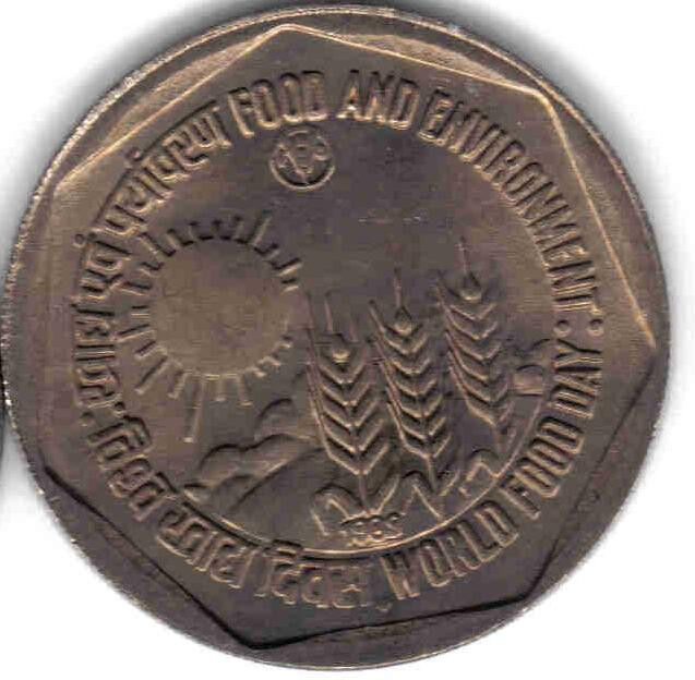 INDIA: UNCIRCULATED 1989 FAO FOOD AND ENVIRONMENT COMMEMORATIVE 1 RUPEE, KM #84