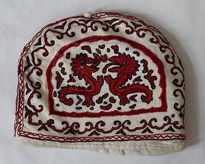 Old Uzbekistan Tea warmer*dragon design