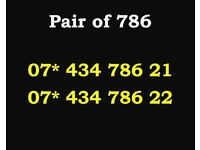 Pair of 786 Gold Mobile Numbers on 2 x O2 Sim Cards