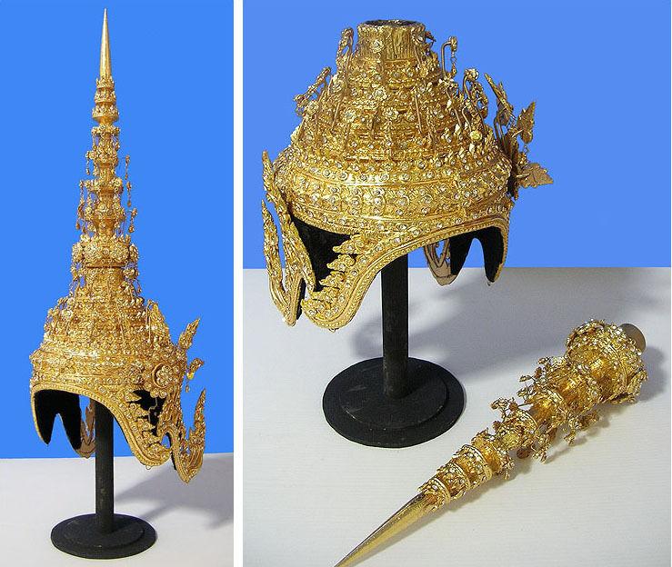 Traditional Thai Ram Dance Headdress Crown Gold Ceremonial Costume Headpiece
