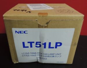 NEC  LT51LP Lamp Replacement for the NEC LT75Z & LT150Z