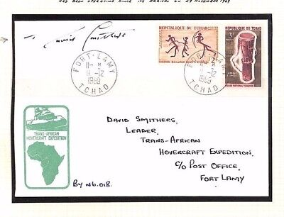 AQ504 1969 CHAD Fort-Lamy HOVERCRAFT Trans-African Exhibition Cover