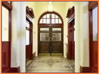 (Leyton - E10) Office Space to Rent - Serviced Offices Leyton