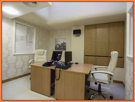 (Shepherds Bush - W12) Office Space to Rent - Serviced Offices Shepherds Bush