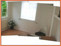 ( Hammersmith - W12 ) Co-working - Office Space to Rent