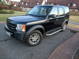 Discovery 3 - 7 Leather Seats - Manual - Remapped 40mpg