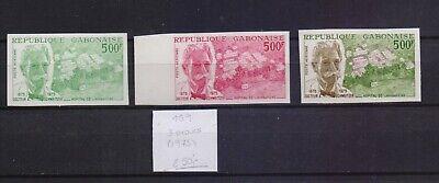 ! Gabon 1975.  Three Proof Stamp. YT#159. €50.00!