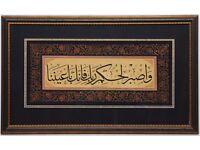 Islamic calligraphy original, framed #2