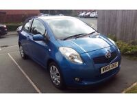 2006 Toyota Yaris 1.0 T3, 12 Month Mot, Service History, P/X Considered, £995