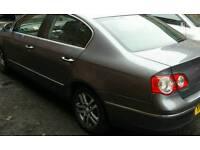 Genuine 2004-2010 Volkswagen Passat b6 rear boot bumper lights bar grey breaking
