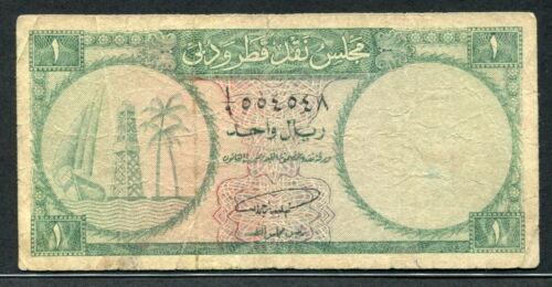 Qatar & Dubai 1960 s, 1 Riyal, P1, Fine+