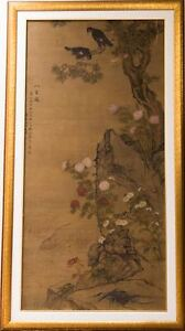 Possibly from Jiang Tingxi - Famous Chinese Painter 18th Cent