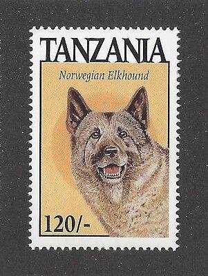 Dog Art Head Study Portrait Postage Stamp NORWEGIAN ELKHOUND Tanzania 1994 MNH