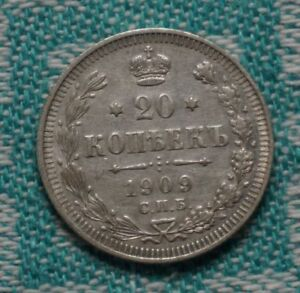 Selling Russian and British Empire Silver Coins